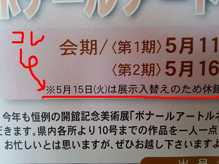 DSC_0035jpg.jpg