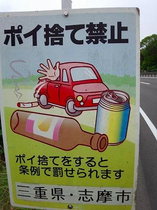 530運動20120520 (5)jpg.jpg