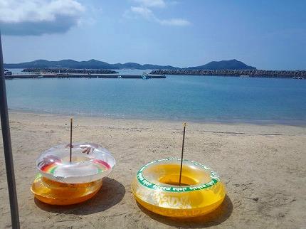 大矢浜 (1)jpg.jpg