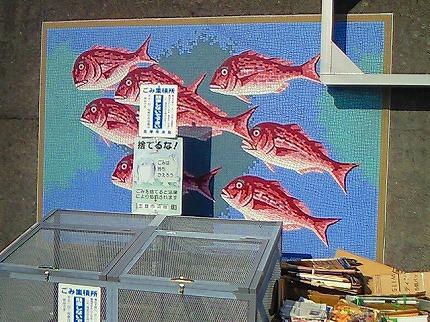 36ゴミ隠れ鯛jpg.jpg