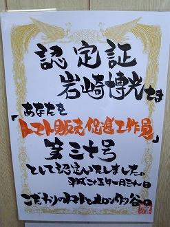 2014-01-12 10.28.08jpg.jpg