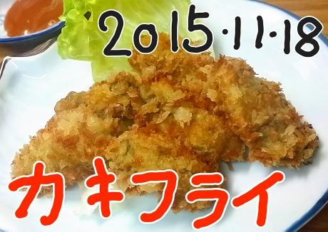 2015-11-19 08.00.32jpg.jpg